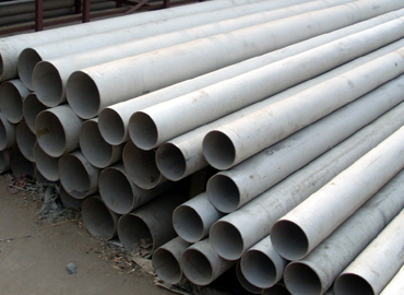 300 series stainless steel tube