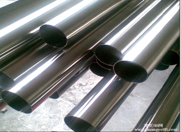 316 stainless steel pipe/tube