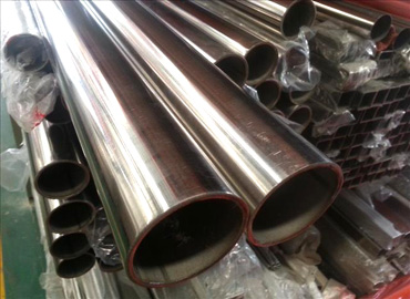 304 stainless steel tube
